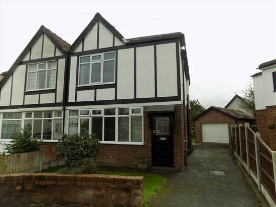 Thumbnail Property to rent in Howick Park Close, Penwortham, Preston