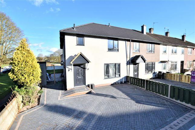 Thumbnail Property for sale in Marmion Crescent, Henbury, Bristol