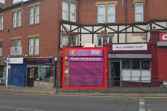 Thumbnail Retail premises to let in Beeston Road, Leeds