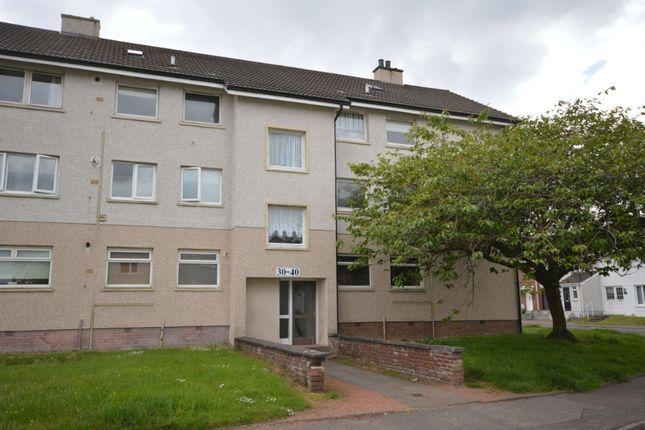 Photo 3 of Carlyle Drive, Calderwood, East Kilbride, South Lanarkshire G74