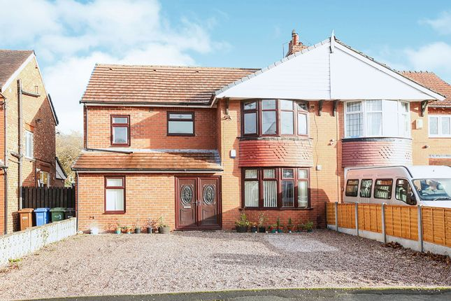 Thumbnail Semi-detached house for sale in St. Anns Road South, Heald Green, Cheadle, Cheshire