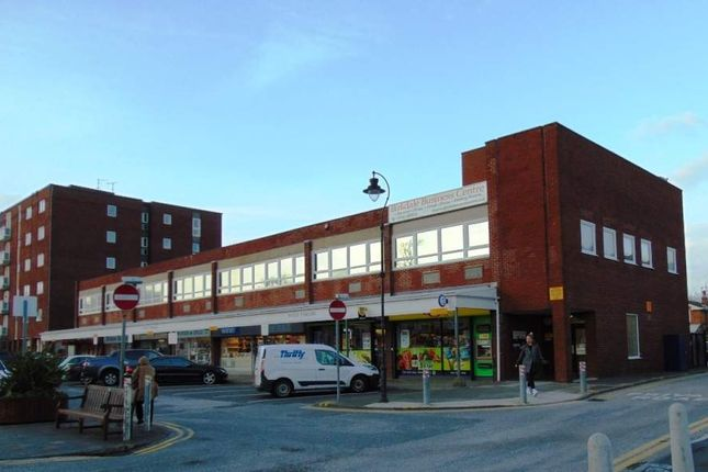Office to let in Weld Parade, Birkdale