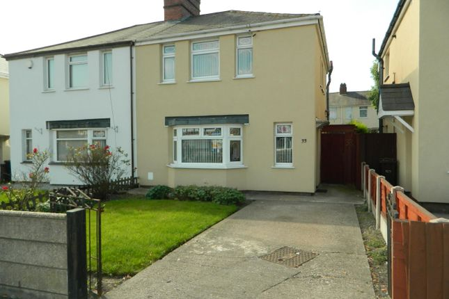 Thumbnail Property to rent in Moseley Road, Bilston