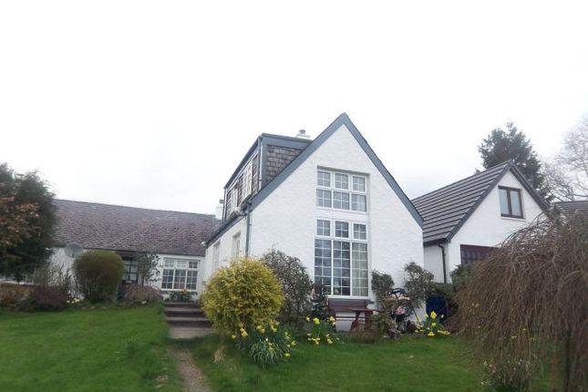 Thumbnail Semi-detached house to rent in Gartness Road, Drymen, Glasgow