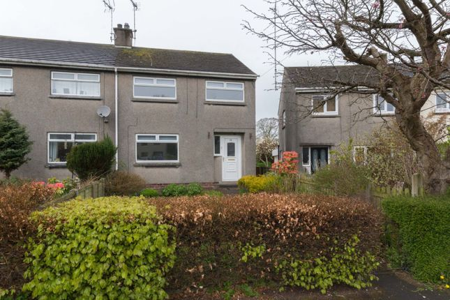 Thumbnail End terrace house to rent in Oakwood Drive, Ulverston
