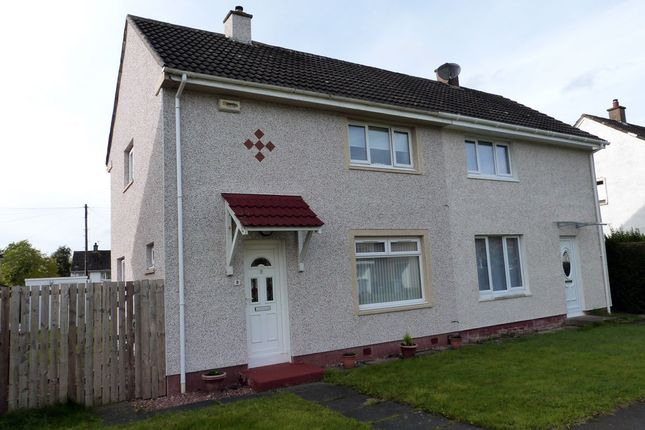 2 bed semi-detached house for sale in Quebec Green, Westwood