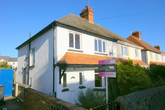 Thumbnail Property to rent in Poundfield Road, Minehead