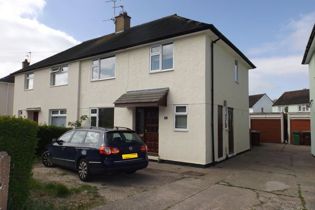 Thumbnail Semi-detached house for sale in Brandish Crescent, Clifton, Nottingham