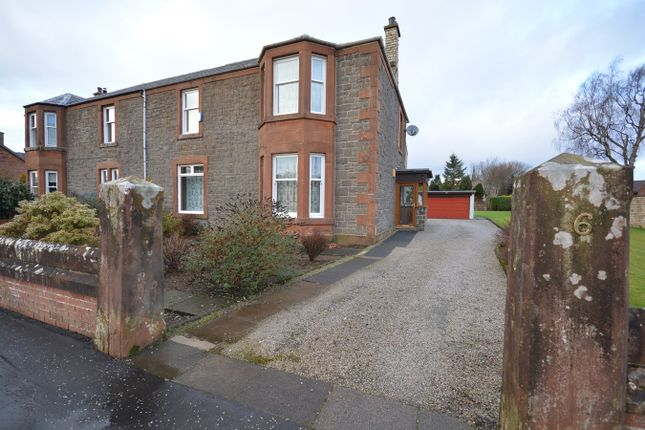 Thumbnail Property for sale in Mairs Road, Darvel