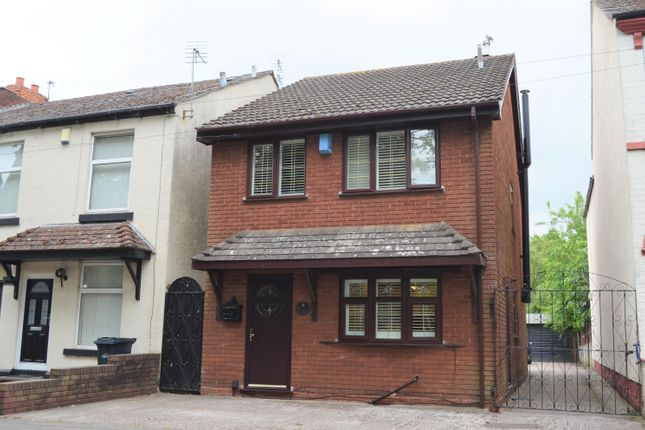 Thumbnail Detached house for sale in Church Road, Coseley