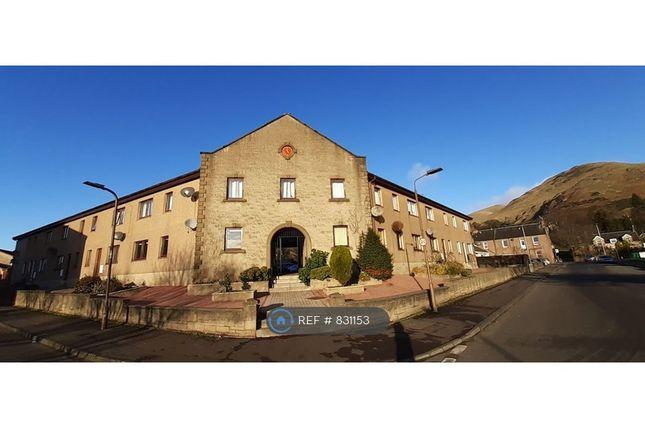 Thumbnail Flat to rent in Scott Court, Alva