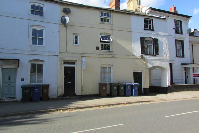 Thumbnail Flat to rent in West Bar Street, Banbury