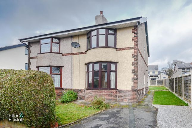 Thumbnail Semi-detached house to rent in Trent Road, Nelson