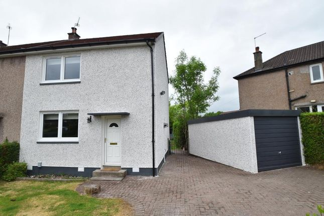 2 bed end terrace house for sale in Alder Avenue, Lenzie, Glasgow G66