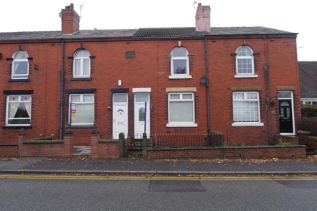 Thumbnail Terraced house to rent in St. James Road, Orrell, Wigan