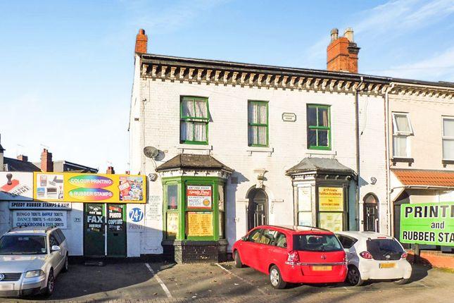 Thumbnail Semi-detached house for sale in Wordsworth Road, Small Heath, Birmingham