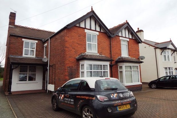 Thumbnail Flat to rent in High Street, Burntwood