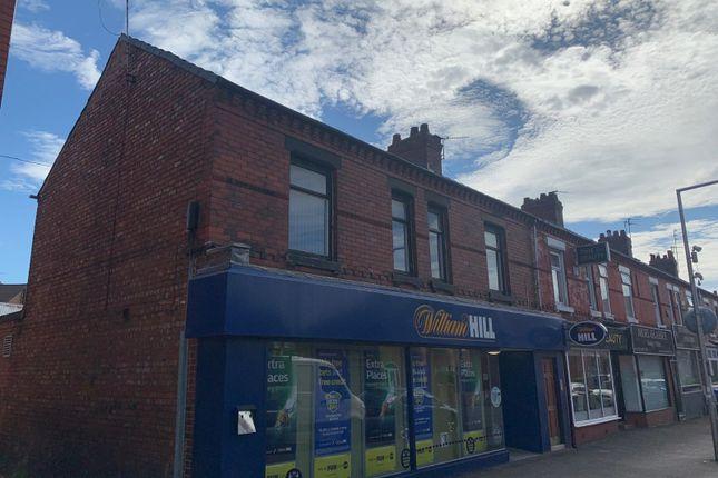 Studio for sale in Leamington Road, Reddish, Stockport, Cheshire SK5