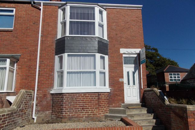 Thumbnail End terrace house for sale in Durham Road, Ushaw Moor, Durham