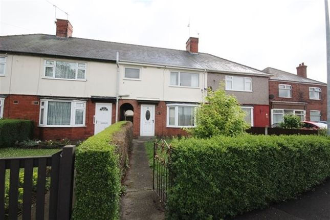 Thumbnail Terraced house to rent in Grange Road, Goole