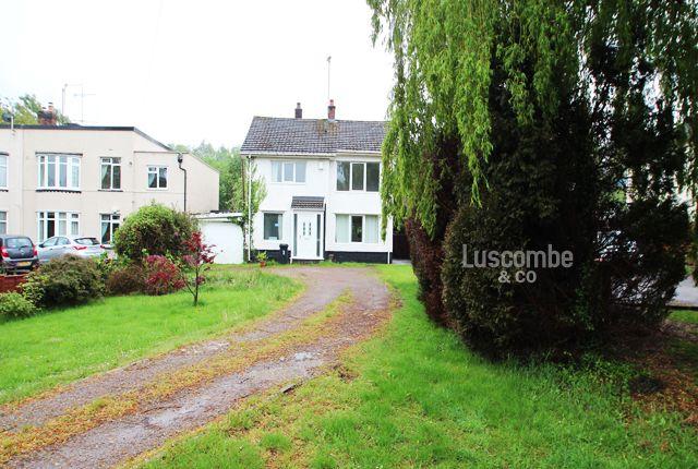 4 bedroom detached house to rent in Chepstow Road, Langstone, Newport