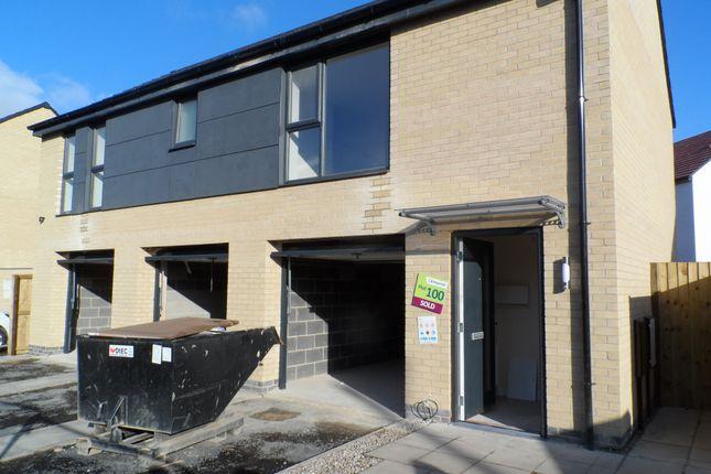 Thumbnail Flat to rent in Rockingham Street, Fitzwilliam