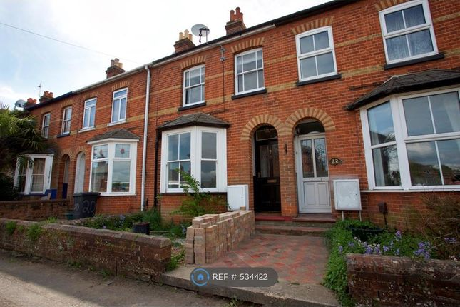 Thumbnail Terraced house to rent in Rochford Road, Basingstoke