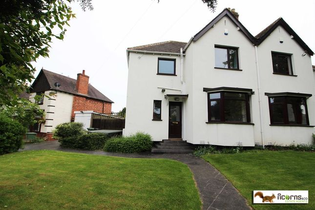 Thumbnail Semi-detached house for sale in Walhouse Road, Walsall