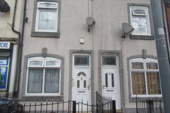 Thumbnail Terraced house for sale in Nansen Road, Alum Rock, Birmingham