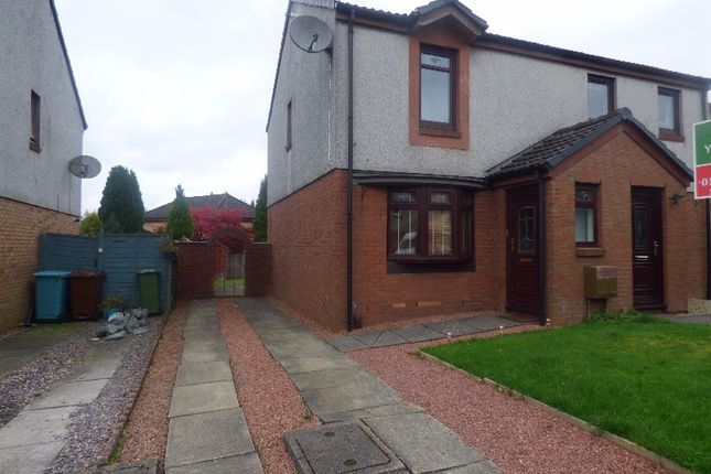 Thumbnail Semi-detached house to rent in Whitelees Road, Cumbernauld, North Lanarkshire
