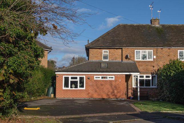 3 bed semi-detached house for sale in Brook Close, Quarndon, Derby DE22