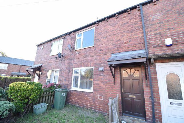 2 bed terraced house to rent in Gervase Road, Horbury WF4