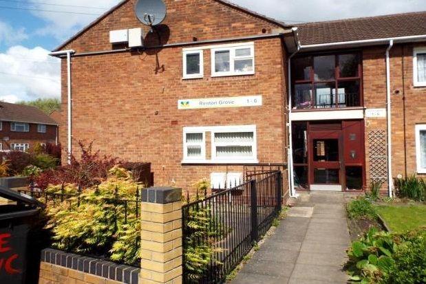 Thumbnail Flat to rent in Renton Grove, Wolverhampton