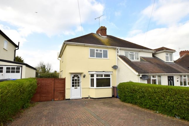 Semi-detached house for sale in Helions Park Gardens, Haverhill