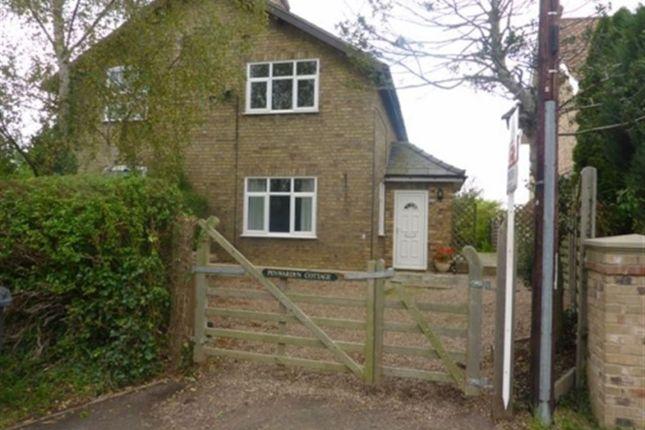 Thumbnail Property to rent in Asgarby Road, Burton Pedwardine, Sleaford