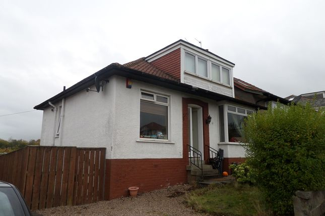 Thumbnail Semi-detached bungalow to rent in Merryton Avenue, Giffnock, Glasgow