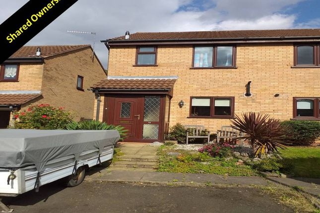 Photo 0 of Vicarage Close, Brierley Hill DY5