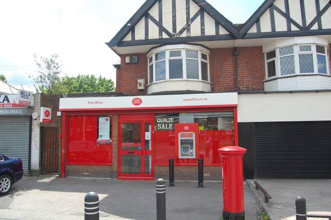 Thumbnail Retail premises for sale in 144 Crankhall Lane, Wednesbury