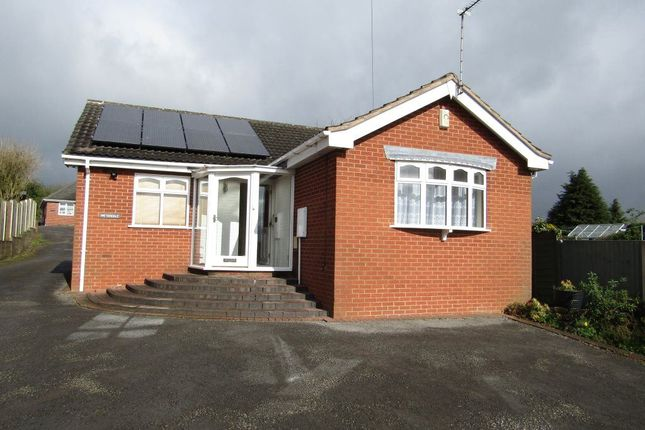 Thumbnail Bungalow to rent in Patterdale, 91A Birches Lane, South Wingfield