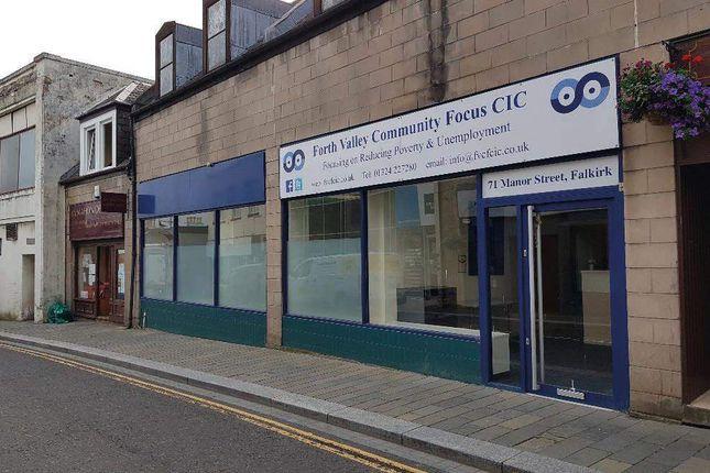 Thumbnail Retail premises to let in 71 Manor Street, Falkirk