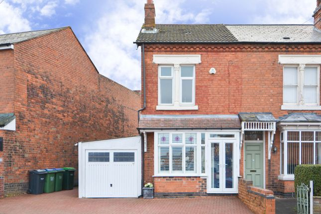 Thumbnail Terraced house for sale in Wigorn Road, Bearwood