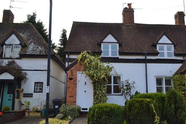 Thumbnail End terrace house for sale in Church Lane, Cubbington, Leamington Spa, Warwickshire