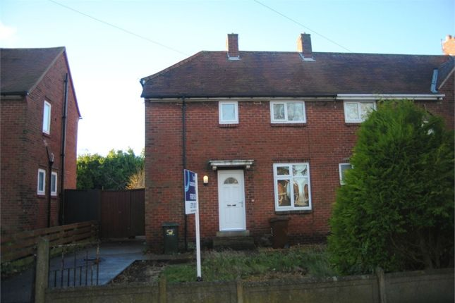 Thumbnail End terrace house to rent in Lonnen Avenue, Fenham, Newcastle Upon Tyne