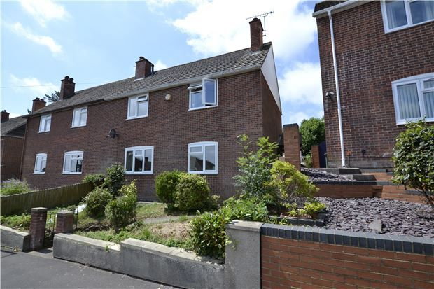 Thumbnail Semi-detached house for sale in Southwood Drive, Bristol