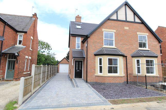 Thumbnail Semi-detached house for sale in Elm Avenue, Attenborough, Nottingham