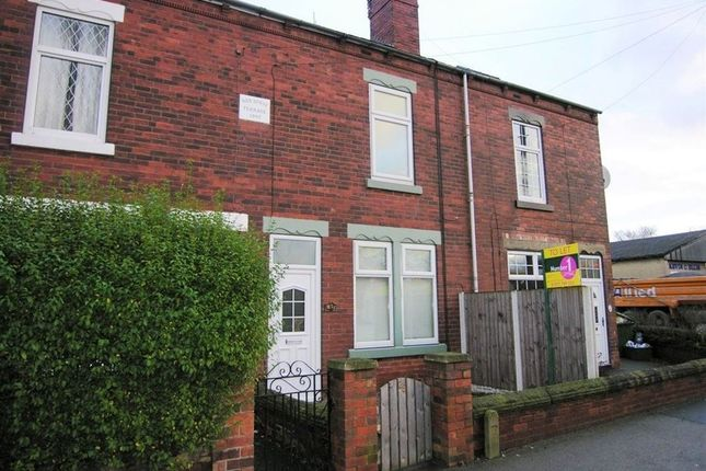 Thumbnail Terraced house to rent in Bondgate, Pontefract