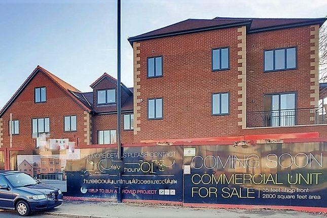 Thumbnail Flat for sale in New Heston Road, Heston, Hounslow