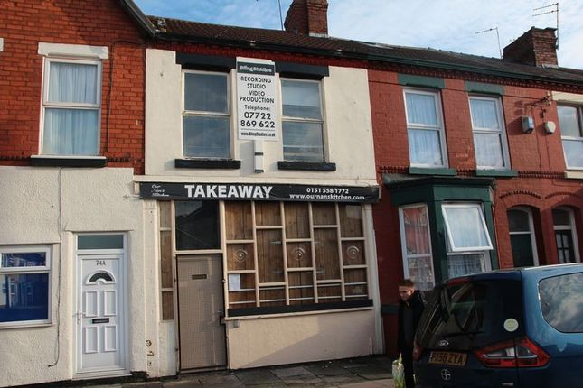 Thumbnail Commercial property for sale in Bagot Street, Wavertree, Liverpool