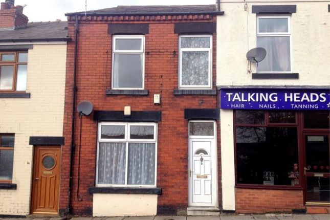 Thumbnail Terraced house to rent in Railway Road, Adlington, Chorley