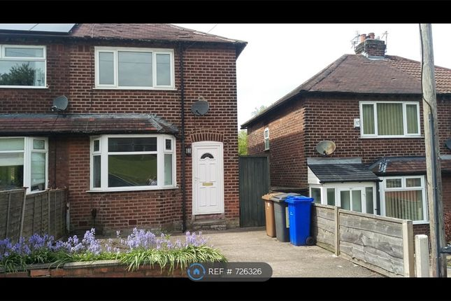 Thumbnail Semi-detached house to rent in Mill Lane, Denton, Manchester